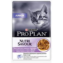 PRO PLAN NUTRISAVOUR JUNIOR é um alimento húmido completo e equilibrado para gatinhos, que contém todos os nutrientes essenciais